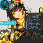 「Live2D Creative Awards 2016」開催決定!6月7日まで作品を募集、結果発表は7月2日の「alive 2016」にて