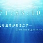 『Fate EXTRA』の新作か?謎のカウントダウンサイト「project-cosmos」が話題に…ドメイン登録者はマーベラス