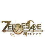 極限脱出シリーズ完結編『ZERO ESCAPE』正式発表!声優陣に杉田智和、沢城みゆき、坂本真綾などの画像