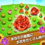 【60秒アプリタッチ】『ブロッサム・ブラスト』-空中庭園の花を咲かせて回ろうの画像