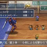 PS Vita/スマホ『ロマサガ2』ついに配信日決定!新要素をまとめたPVも公開の画像
