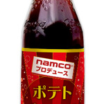 ナムコが「ポテトチップス味のコーラ」を開発、ポテチをコーラで流し込んだ時の口中を完全再現の画像