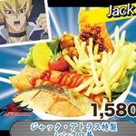 「遊戯王」コラボカフェ、メニュー情報が一部公開!「とりあえずミルクでも貰おうか……」「シンクロ丼」など