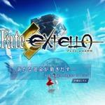 『Fate/EXTRA』最新作はアクションゲームに!『Fate/EXTELLA』発表、奈須きのこ「サーヴァントの一騎当千な躍動を楽しみたいか?」の画像