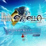 『Fate/EXTRA』最新作はアクションゲームに!『Fate/EXTELLA』発表、奈須きのこ「サーヴァントの一騎当千な躍動を楽しみたいか?」