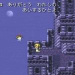 """海外ゲーマーが選ぶ「SFC/PS時代の""""絶対遊ぶべきJRPG""""」とはの画像"""