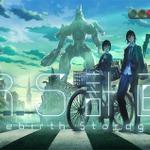 「RS計画」6月特番アニメオンエア… 「メカつく」グランプリ受賞作