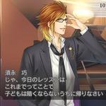 【PS Vita DL販売ランキング】『サモンナイト6』首位、『金色のコルダ4』初登場ランクイン(3/19)