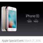 4インチの新モデル「iPhone SE」発表! 5sを踏襲したデザインで6s並みの性能に