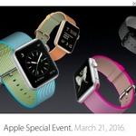 Apple Watchにナイロンバンド!本体の値下げも発表