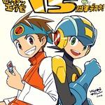 【昨日のまとめ】様々な『ロックマン エグゼ』15周年特集、「PS VRバンドル」海外で近日予約開始、志倉千代丸の「オカルティック・ナイン」TVアニメ化…など(3/21)