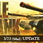 FPS『AVA』に戦車が登場!?新モード「BATTLE TANK」3月23日実装、敵戦車の強奪も可能