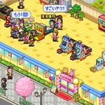 ゲーセン経営SLG『ゲームセンター倶楽部』配信開始…格ゲー大会開催や、クレーンゲームのアーム調整も可能の画像