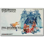Wii Uバーチャルコンソール3月30日配信タイトル ― 『マリオパーティ2』『FFタクティクスアドバンス』