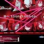 発売直前、DS『女神異聞録デビルサバイバー』公式サイト大量更新