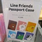 【レポート】LINEグッズに囲まれて幸せのひととき、「LINE CONFERENCE 2016」の裏側をフォトレポートの画像