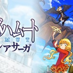 Cygamesが漫画事業に進出…無料漫画サービス「サイコミ」発表、「NHKにようこそ!」大岩ケンヂによる『グラブル』漫画などを掲載の画像