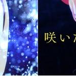 八王子P×マーティ・フリードマンが贈るアイマリンプロジェクト新曲「Marine Bloomin'」MV公開の画像