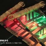 電飾を使用した『東方Project』聖白蓮コスプレが凄い!あの「魔人経巻」も見事に再現の画像