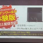 『討鬼伝2』発売日決定! 一足先にPS4版の体験版配信もの画像