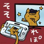 そそれぽ用アイコン ゲームボーイギャラリー4(Wii Uバーチャルコンソール)の画像