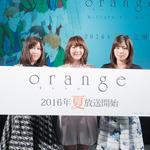 アニメ「orange」高宮菜穂役が花澤香菜に決定、高森奈津美や衣川里佳も出演