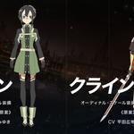 「劇場版 SAO オーディナル・スケール」ARMMOデバイスの情報が解禁!新ビジュアルや「シリカ」「シノン」の設定もの画像