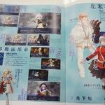 【週刊インサイド】『ロックマン エグゼ』スタッフ対談をお届け!しょこたんのショートヘアや「ダンガンロンパ3」『Fate/EXTELLA』の続報もの画像