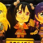 """""""デレマスなドレス""""ってどういうこと!?様々なアニメが工芸品とコラボ…「ラブライブ!ねぶた」や和傘もの画像"""