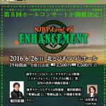 "NJBP Live! #5 ""Enhancement""の画像"