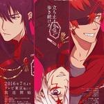 10年ぶりのアニメ「D.Gray-man」はキャストが一新…アレンは村瀬歩、神田は佐藤拓也、リナリーは加隈亜衣