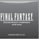 フルオーケストラで『ファイナルファンタジー』を愉しむ、CDが本日発売