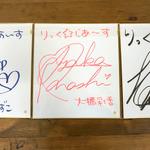 【読者プレゼント】陸自擬人化SLG『りっく☆じあ~す』出演声優のサイン色紙を計3名様に!の画像