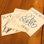 【読者プレゼント】陸自擬人化SLG『りっく☆じあ~す』出演声優のサイン色紙を計3名様に!