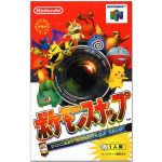 Wii Uバーチャルコンソール4月6日配信タイトル ― 『ポケモンスナップ』『伝説のスタフィー3』