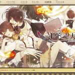 【オトナの乙女ゲーム道】第29回:人気はあの時代!「和」にまつわる乙女ゲームを集めてみたの画像
