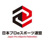 「日本プロeスポーツ連盟」設立 ― e-Sportsのプレイヤー・オーナー・大会をサポートし国内普及を目指す