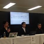 ジブリのアニメ制作ツールが無料配布、「OpenToonz」の魅力とは AnimeJapan 2016レポートの画像