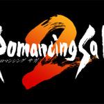 スマホ/PS Vita版『ロマサガ2』5月25日にSE差し替えアップデート実施