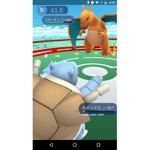 『Pokemon GO』システム詳細公開!昼夜の概念があり、ポケモンが持つ技は2つ、進化には「進化のカケラ」が必要