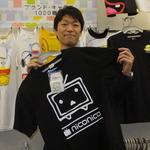 【週刊インサイド】即完売の「しまむら」セガハードTシャツの仕掛け人を直撃…新作ファミコンソフト発表や存在感溢れるゲームキャラも話題に