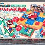 【週刊マリオグッズコレクション】第23回 『スーパーマリオワールド』時代の玩具