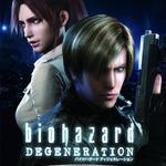 神奈川県警、「biohazard DEGENERATION」など海賊版DVDを販売していた男性を逮捕
