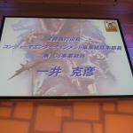 【モンスターハンターアニバーサリーパーティ】麒麟・川島とネゴシックスがクルペッコ討伐に挑戦!(3)