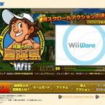 さらわれたティナを助け出せ!『高橋名人の冒険島Wii』公式サイトオープン