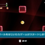 Wiiウェア『はじいて!ブロックラッシュ』公式サイトオープン