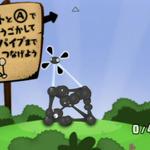 どんどん繋げてゴールを目指す『グーの惑星』Wiiウェアで配信