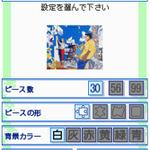 インターチャネル新作DSソフト『ゆっくり楽しむ大人のジグソーパズルDS』『ハムスターと暮らそう Best Price』この夏発売!