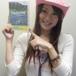 """『フィッシュアイズWii』に""""釣りドル""""がゲームに挑戦!公式サイトにて体験レポート掲載!"""
