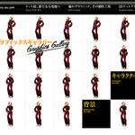 ドット絵の制作工程を公開!「KOF XII 2D DOT GRAPHICS GALLERY」公開